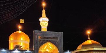 ایران و جهان مخاطب برنامههای حرم رضوی در ماه رمضان/ پخش روزانه ۵۷ ساعت برنامه