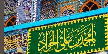 کربلا در شب میلاد امام جواد و حضرت علی اصغر(ع)+فیلم