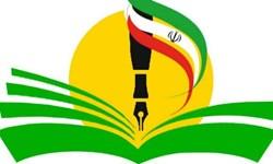 نامه فرهنگیان جوان به وزیر/ نماینده معلمان رنج کشیده باشید نه آنکه غصه بیفزایید!