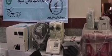 فیلم|  اهدای تجهیزات پزشکی و دندانپزشکی به درمانگاه عمومی شهر آبگرم توسط سپاه