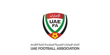 حمایت فدر اسیون امارات از میزبانی شارجه، الوحده و العین در لیگ قهرمانان آسیا