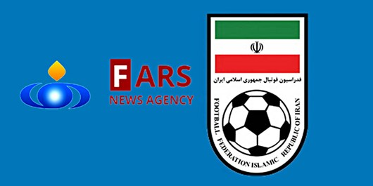 سرپرست نایب رئیسی اول فدراسیون فوتبال مشخص شد