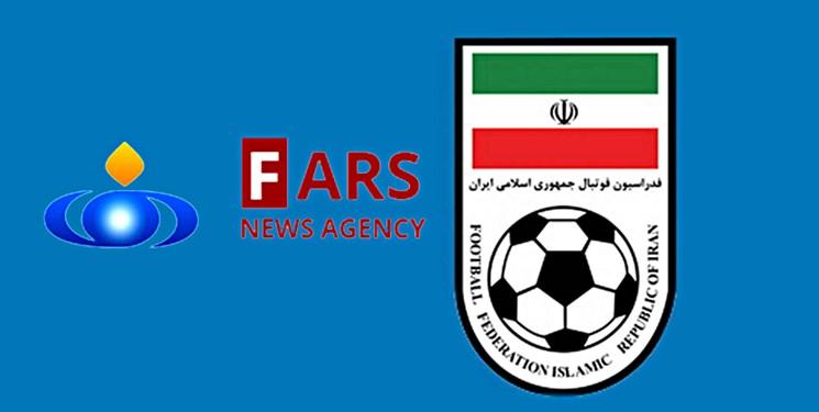 زمان اولین نشست هیات رئیسه فدراسیون فوتبال مشخص شد