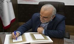 مدیرکل وزارتی با حفظ سمت، سرپرست مرکز بازرسی وزارت اقتصاد شد