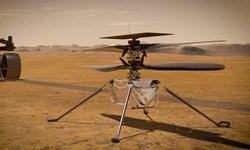 ناسا: نخستین هلیکوپتر مریخی با زمین ارتباط برقرار کرد