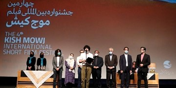 آغاز چهاردهمین جشنواره فیلم کوتاه رضوی، پایان چهارمین جشنواره فیلم کوتاه «موج»