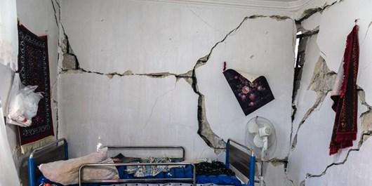 وقوع زلزله 4.5 ریشتری در سمیرم/ برق 15 روستا قطع شد