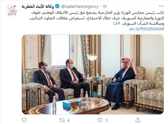 13991204000756 Test NewPhotoFree - دیدار رئیس ائتلاف مخالفان سوریه با وزیر خارجه قطر