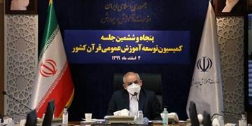 حاجیمیرزایی: معلمان شوق آموزش قرآن در دانشآموزان ایجاد کنند