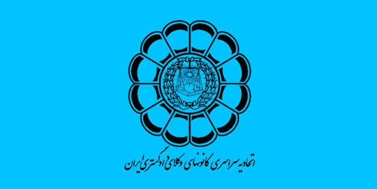 فارس من| آزمون کانون وکلا در موعد مقرر برگزار میشود