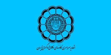 فارس من  آزمون کانون وکلا در موعد مقرر برگزار میشود