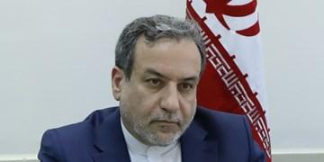 تأکید عراقچی بر بازگشت بی قید و شرط آمریکا به برجام و لغو همه تحریمها