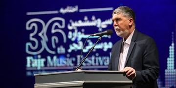 جشنواره موسیقی فجر به کار خود پایان داد/ وزیر ارشاد: ایران، همزاد نوا و صداست