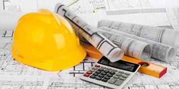 مهندسی؛ زیربنایی برای اقتصاد دانشبنیان