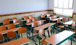 افتتاح مدرسه یک کلاسه روستای هلت شهرستان چرداول