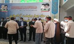 آزادی ۲۰ زندانی کرمانی در آستانه روز «پدر»