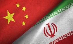 بررسی جایگاه تجارت خارجی در قرارداد ۲۵ ساله ایران و چین