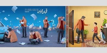 رونمایی از دیوارنگاره جدید میدان ولیعصر/ مادر جای خود را به پدر داد + عکس