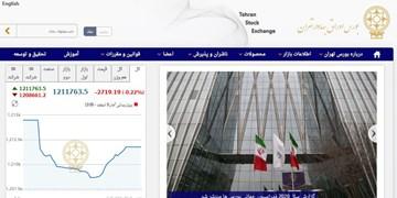 عقبنشینی 2719 واحدی شاخص بورس تهران/ ارزش معاملات دو بازار 11.2 هزار میلیارد تومان شد