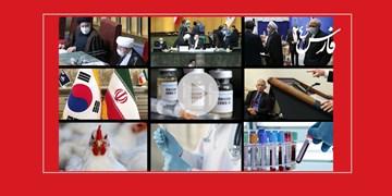 فارس۲۴| از پرواز قیمت مرغ تا ماجرای دعوت از رئیسی برای جلسه انتخاباتی