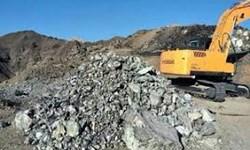 کارخانه فرآوری معدن کرومیت در سبزوار به بهرهبرداری رسید