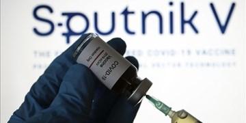 «اسپوتنیک» از فایزر جلو افتاد و دومین واکسن پرطرفدار دنیا شد