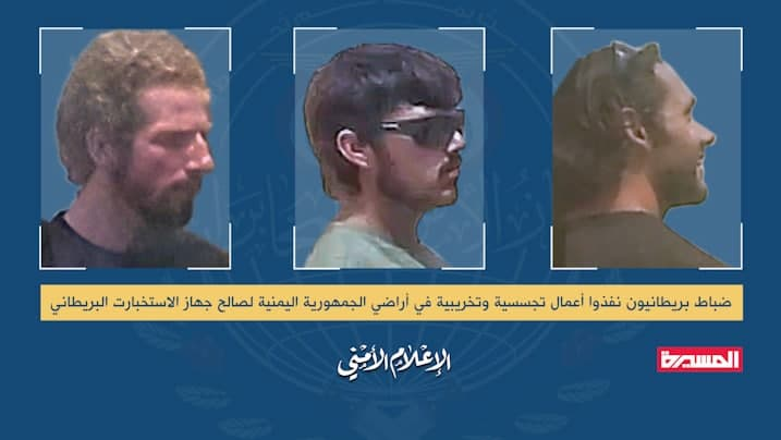 13991205000708 Test NewPhotoFree - اعتراف جاسوسان آمریکا و انگلیس به تلاش برای منهدم کردن پدافند هوایی یمن