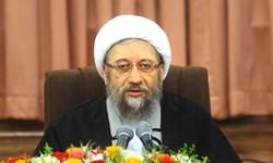 صادق آملی لاریجانی