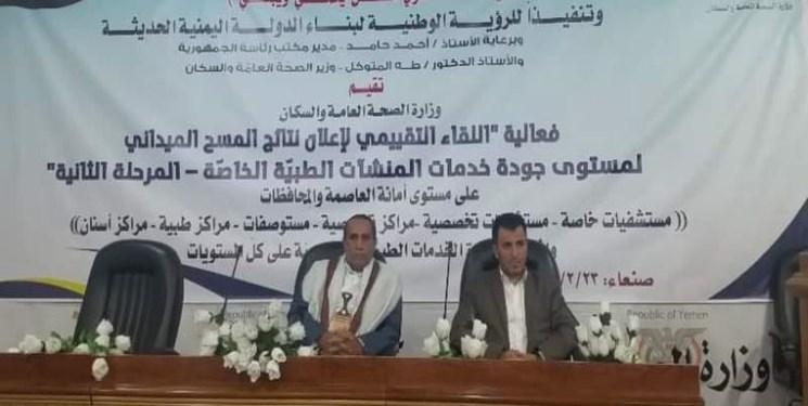 صنعا: القاعده و داعش مأرب را پایگاه حمله به دیگر مناطق یمن قرار دادند