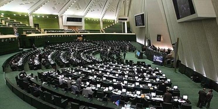 آغاز جلسه علنی امروز مجلس/ طرح تغییر ساعت رسمی کشور در دستور کار