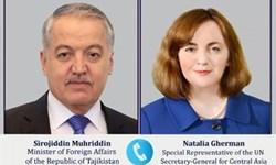 رایزنی وزیر خارجه تاجیکستان و نماینده ویژه دبیرکل سازمان ملل
