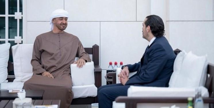جزئیات جدید پیشنهاد مالی امارات به «سعد الحریری»