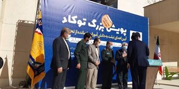 اهدای بیش از 20 هزار تبلت به دانش آموزان بازمانده از تحصیل فارس