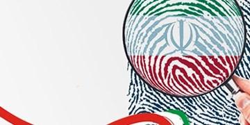 رویکرد کاربران فضای مجازی درباره انتخابات 1400 چیست ؟