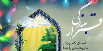 دانشآموزان یزدی با«قرار بندگی» معتکف میشوند