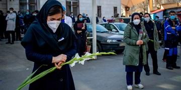 تشییع شهید مدافع سلامت