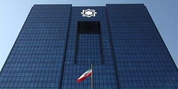 بیتوجهی بانکها به دستور رئیس کل بانک مرکزی/مجلس سهم مسکن از تسهیلات را احیاء کرد