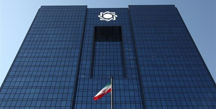 جلسه گروه ۲۴ به ریاست رییس کل بانک مرکزی ایران برگزار میشود