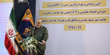 سردار سلامی: رهبری، اسلام و مردم عناصر سرافرازی ایران هستند/ دشمنان را رها نمیکنیم