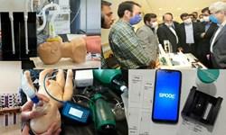 پیشتازی فناوران  در اوج تحریمها| ارزآوری ۱۸۱۷ میلیارد ریالی توسط فناوران اردبیلی