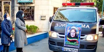 پایان جدال فرشته سلامت البرزی با کرونا/پرواز هشتمین مدافع سلامت در استان