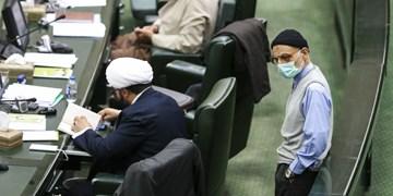 جلسه علنی مجلس ||| 6 اسفند ۹۹