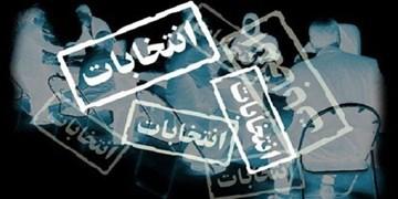 نگاهی به کنش رسانهای این روزهای رقبای انتخاباتی ۱۴۰۰