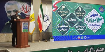 بهرهبرداری و کلنگزنی 13 پروژه شهرداری گرگان با حضور استاندار گلستان