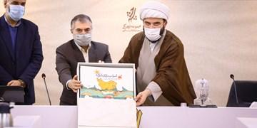 رونمایی از کتاب سال اسباب بازی ایران