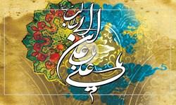 مولودی ولادت امیرالمومنین على (ع) با نوای حـاج محمود کریمى
