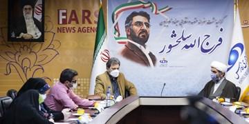 گرامیداشت هنرمند انقلابی| «سلحشور» و ماجرای قصه های ناتمام/ دارایی که برای قرآن سرمایه گذاری شد