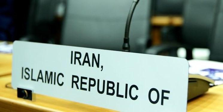 نمایندگی ایران در سازمان ملل: تحریمها باید طی ۳ ماه آینده برداشته شوند