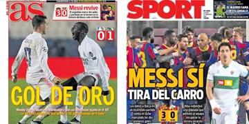 مطبوعات اسپانیا   بارسا با مسی به کورس بازگشت / گل طلایی ستاره زیدان در اروپا
