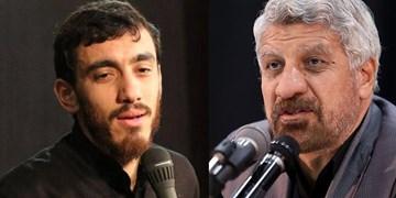 دعاخوانی آهنگران و رسولی در سوریه